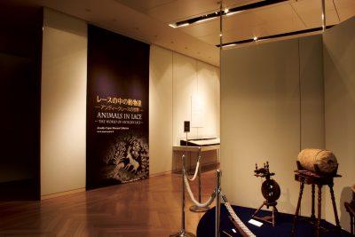 Collezione Museale delle Arti Tessili Arnaldo Caprai (Museo virtuale)